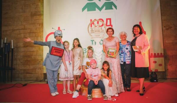Москва сообщает: конкурс-фестиваль «Хранители Будущего» проведён успешно!