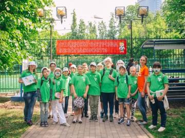 Старт программы в Екатерининском парке