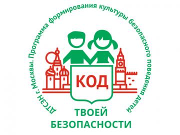 Консультанты КТБ 2019
