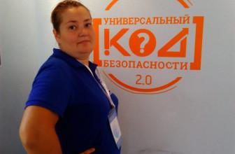 ТиНАО_Костюкова_Татьяна_Валерьевна_Щербинский.jpg