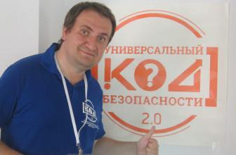 ВАО_Наумов_Илья_Валерьевич_Сокольники.JPG