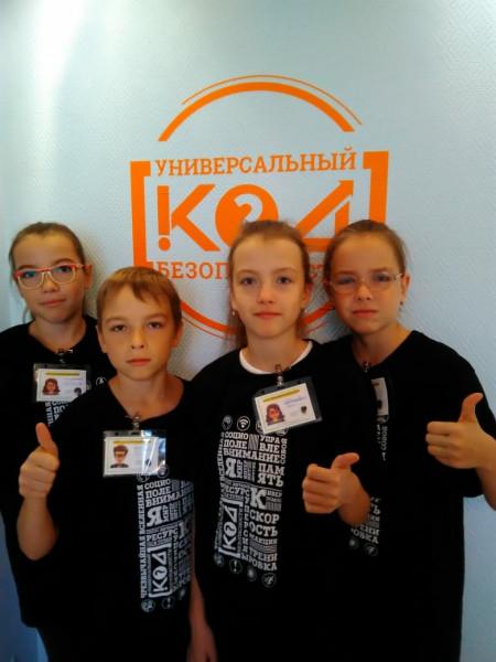 Вперёд к победе с командой «КОД-скиллс»! «КОД-скиллс»: стань лучшей командой Москвы!